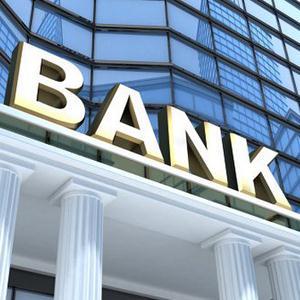 Банки Озерска