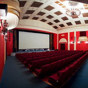 Кинотеатры Озерска