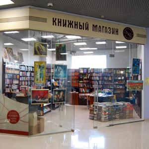 Книжные магазины Озерска