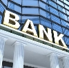 Банки в Озерске