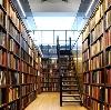 Библиотеки в Озерске