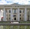 Дворцы и дома культуры в Озерске