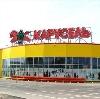 Гипермаркеты в Озерске