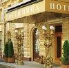 Гостиницы в Озерске