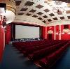 Кинотеатры в Озерске