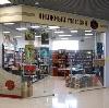 Книжные магазины в Озерске