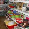 Магазины хозтоваров в Озерске