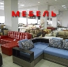 Магазины мебели в Озерске