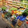 Магазины продуктов в Озерске