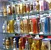 Парфюмерные магазины в Озерске