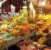 Рынки в Озерске