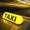 Такси в Озерске