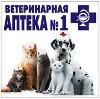 Ветеринарные аптеки в Озерске