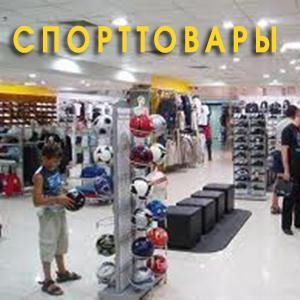 Спортивные магазины Озерска