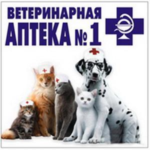 Ветеринарные аптеки Озерска
